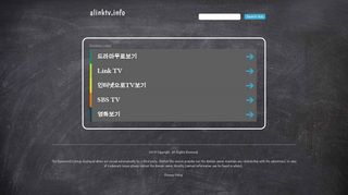 Screenshot of Alinktv.info main page