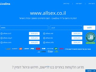Screenshot of Allsex.co.il main page