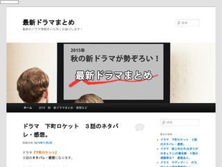 Screenshot of Dorama-matome.net main page