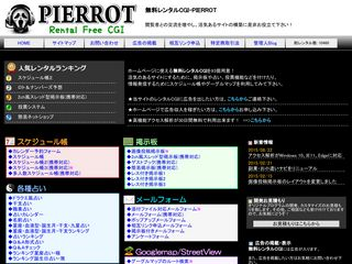 Screenshot of L--l.jp main page